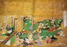 他の写真1: 江戸の遊戯 貝合せ・かるた・すごろく