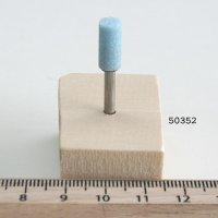 砥石(薄青色)WA 3423P 3mm軸