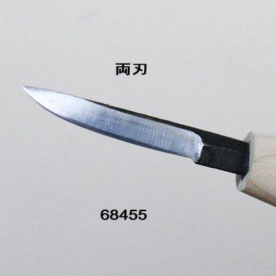 画像1: 彫刻刀安来鋼 ナギナタ長刃型 両刃 6mm