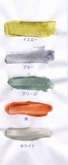 他の写真1: 彩墨 6色セット