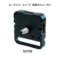 ムーブメント スィープ SP-350