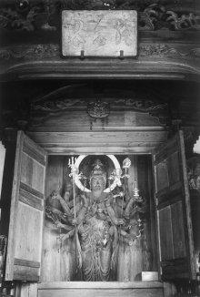 他の写真2: 仏像巡礼 湖北の名宝を訪ねて