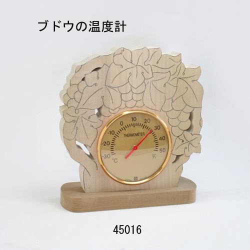 画像2: ブドウの温度計(台付)朴材
