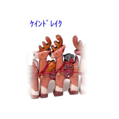 画像1: トナカイ(2)