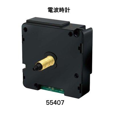 画像1: 新電波時計14mm MRC-395