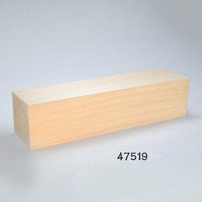 画像1: 角材300×70×70mm シナ材