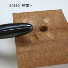 他の写真2: 成型棒(金属製) φ25×160mm