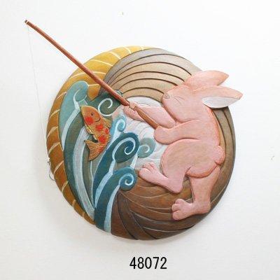 画像1: 丸型レリーフ 釣うさぎ