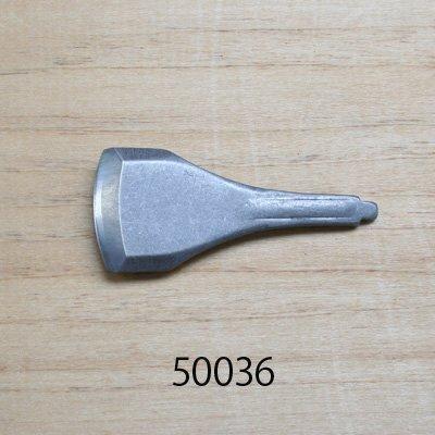 画像1: 電動木彫機専用替刃 ハイス平丸型 21mm