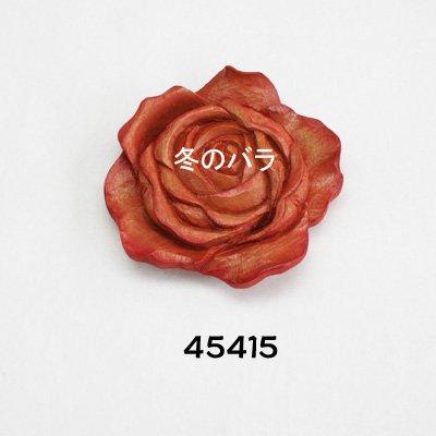 画像2: 四季のバラ 冬のバラ ピン付
