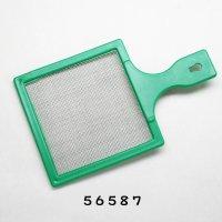 ぼかし金網 95×95グリーン