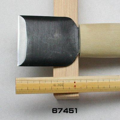 画像2: 彫刻刀安来鋼super 平型45mm 短柄