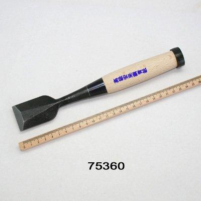 画像3: たたきのみ 平型36mm