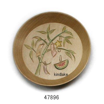 画像1: 丸型茶托 朴材