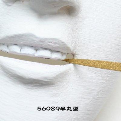 画像2: 胡粉ならしミニダイヤモンド100mm半丸型