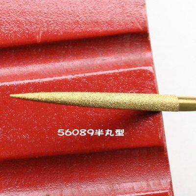画像3: 胡粉ならしミニダイヤモンド100mm半丸型