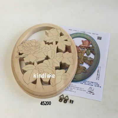 画像2: バラのレリーフ小判型 シナ材