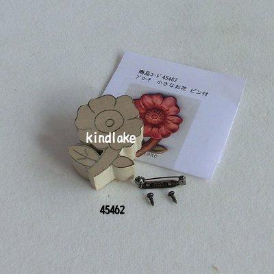 画像3: ブローチ 小さなお花  赤・紫 ピン付