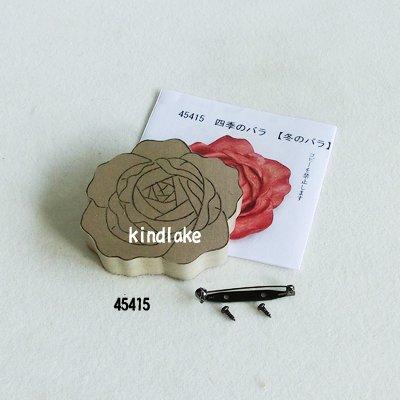 画像3: 四季のバラ 冬のバラ ピン付
