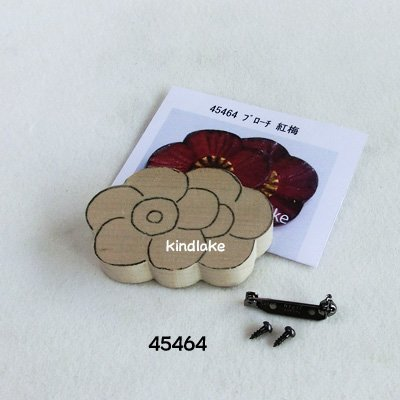 画像5: ブローチ 紅梅 ピン付