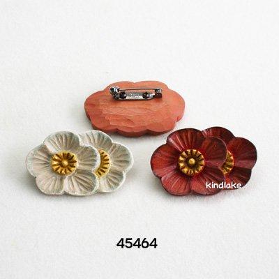 画像1: ブローチ 小さなお花 紅梅 ピン付