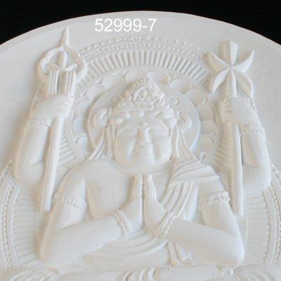 画像2: 石膏レリーフ 観音菩薩
