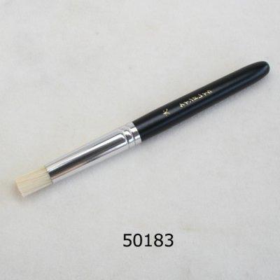 画像1: 刷り込み筆 丸軸 大 11mm