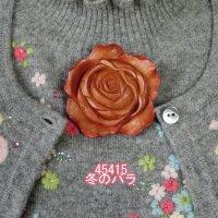 四季のバラ 冬のバラ ピン付