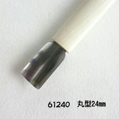 画像4: 面打ち彫刻刀・檜材セット
