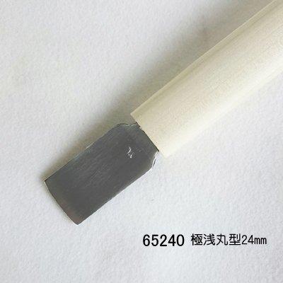 画像3: 面打ち彫刻刀・檜材セット