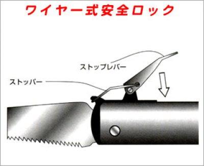 画像2: 両刃鋸折込 210mm