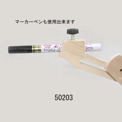 画像3: トースカン 特大 木製 380mm