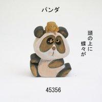 パンダ 朴材