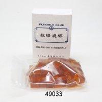乾燥鹿膠 100g(サイコロ型)