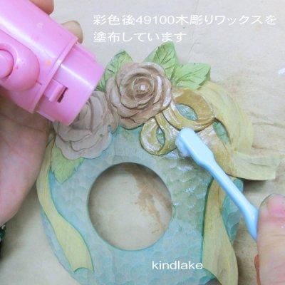 画像2: 灯りをください バラとリボン 朴材  (ライト付き)