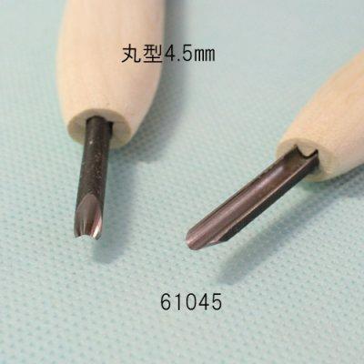 画像2: 彫刻刀安来鋼super 丸型 4.5mm