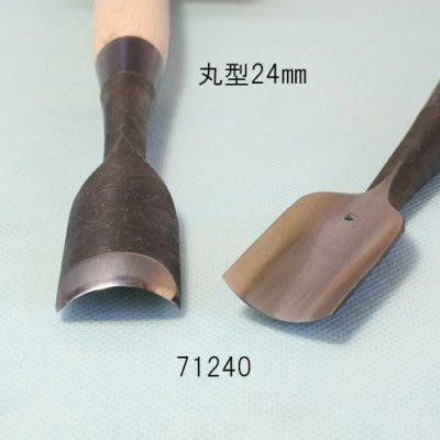 画像2: たたきのみ 丸型24mm