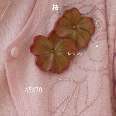 画像2: ブローチ 桜 ピン付