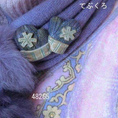 画像2: ブローチ てぶくろ 朴材 ピン付