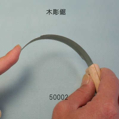 画像4: 木彫鋸 100mm