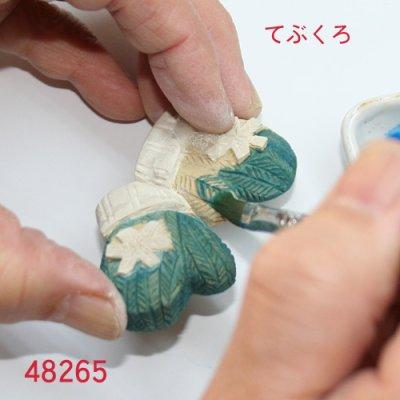 画像4: ブローチ てぶくろ 朴材 ピン付