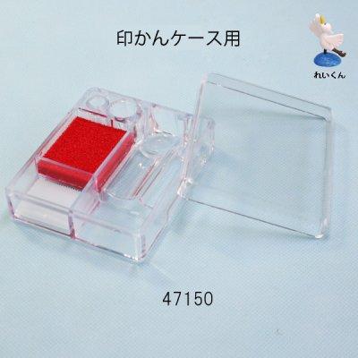 画像3: 印章ケース角型  朴材