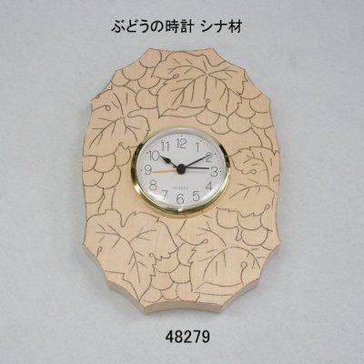 画像3: ぶどうの時計 20mm シナ材
