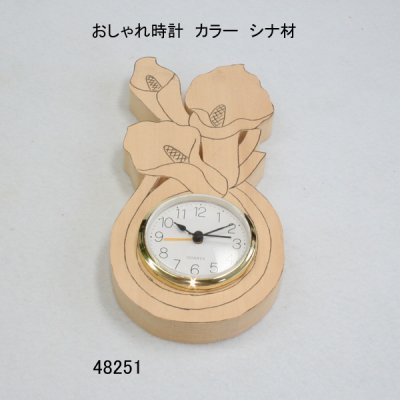 画像3: おしゃれ時計 カラー 24mm シナ材