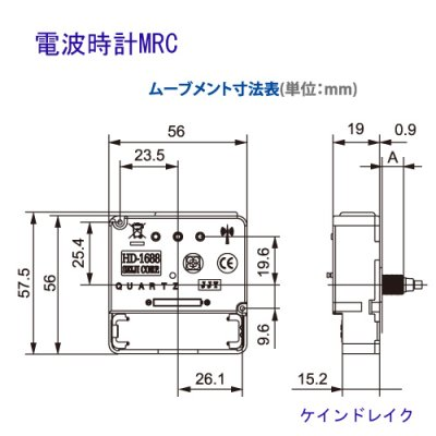 画像2: 新電波時計14mm MRC-395