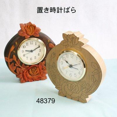 画像2: 置き時計 初秋のバラ 朴材