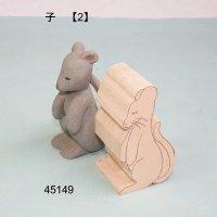 子 (2) 90×50mm シナ材