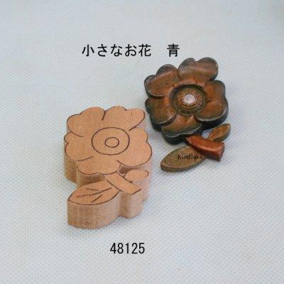 画像2: ブローチ 小さなお花  青・黄緑 ピン付