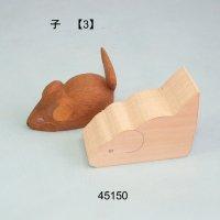 子 (3) 80×40mm シナ材