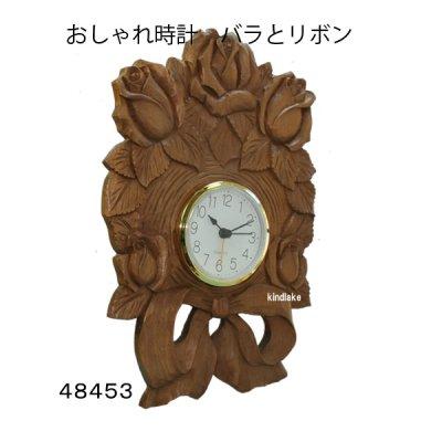 画像2: おしゃれ時計 バラとリボン 朴材